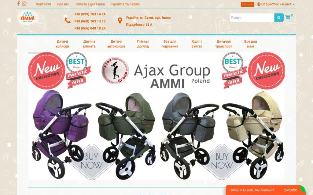 Интернет-магазин детских товаров Ammi